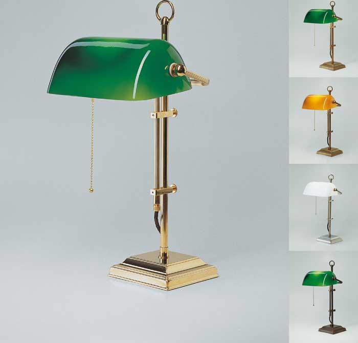 Banker Lampe Bankers Lamp W2-99gr P